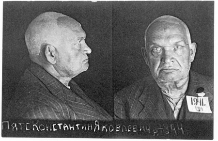 Soviet Law regarded Estonian President Konstantin Päts to be only a felon, but also a mentally ill person. He was isolated from society and placed into a special NKVD-guarded hospital colloquially called psikhushka by the Russians.